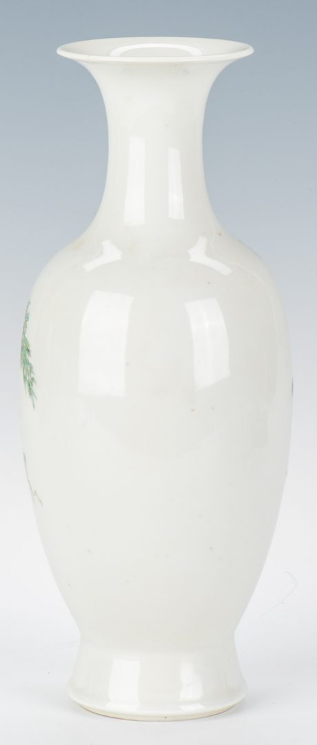 Lot 371: 2 Chinese Porcelain Items, Vase & Charger