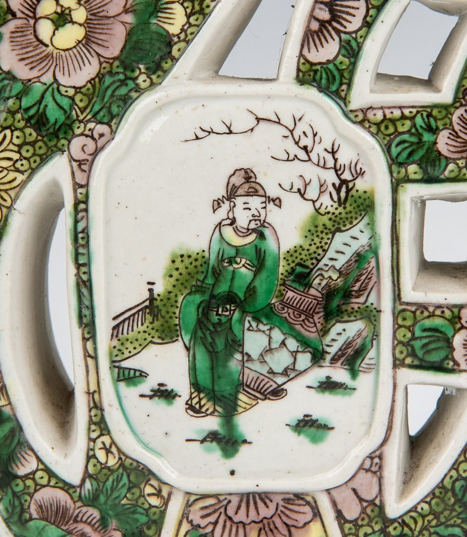 Lot 372: Chinese Famille Verte Puzzle Teapot