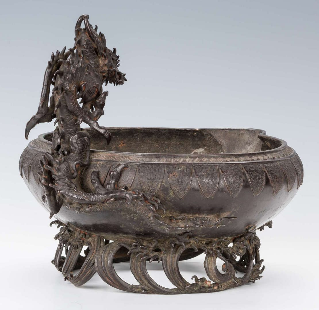 Lot 378: Asian Bronze Ritual Pouring Vessel