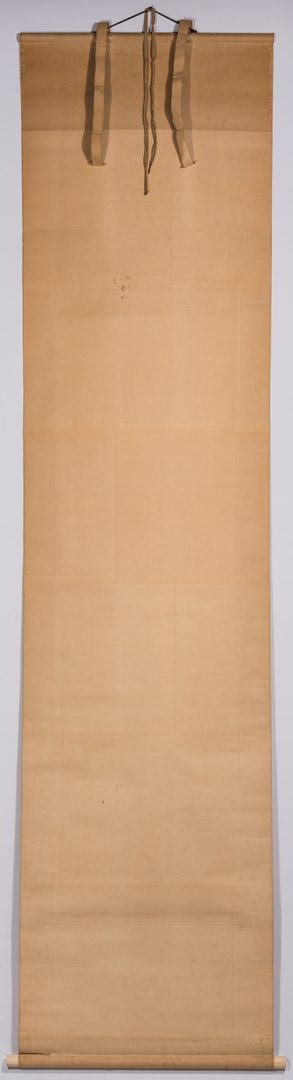 Lot 387: Two Chinese Scroll Paintings