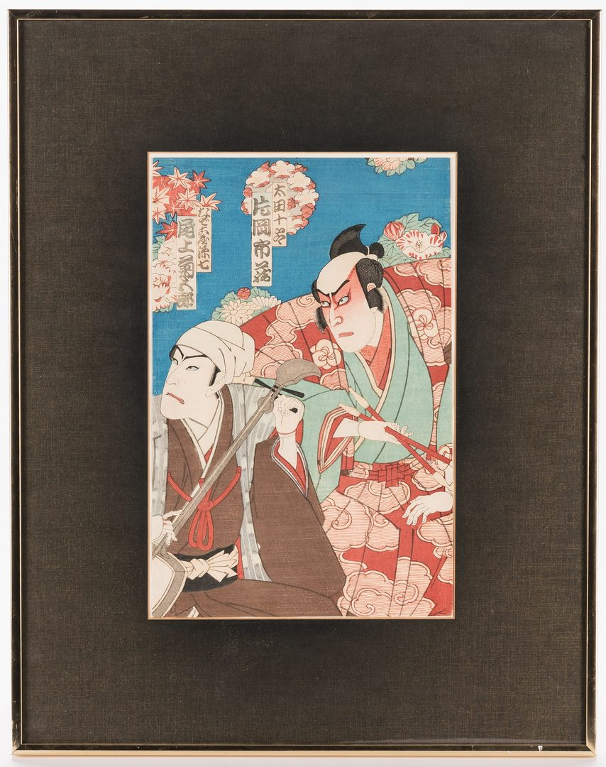 Lot 388: 9 20th Cent. Japanese Woodblock Prints