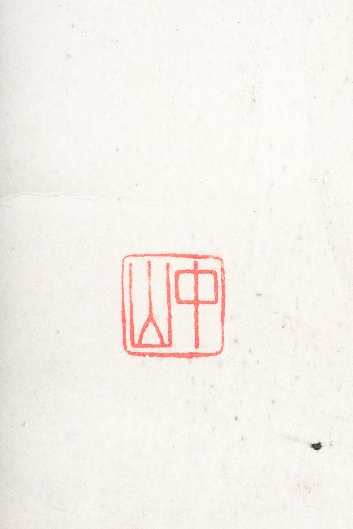 Lot 590: Tadashi Nakayama Woodblock of Horse