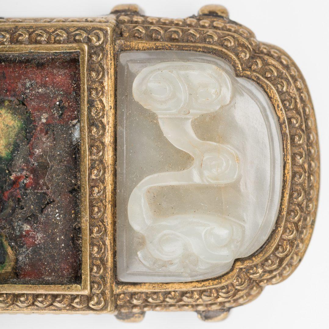 Lot 9: 2 Chinese Jade, Stone & Gilt Bronze Belt Buckles