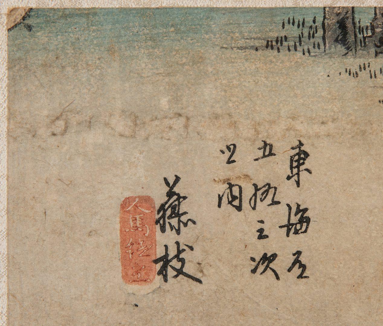 Lot 168: 2 Japanese Hiroshige Woodblock Prints