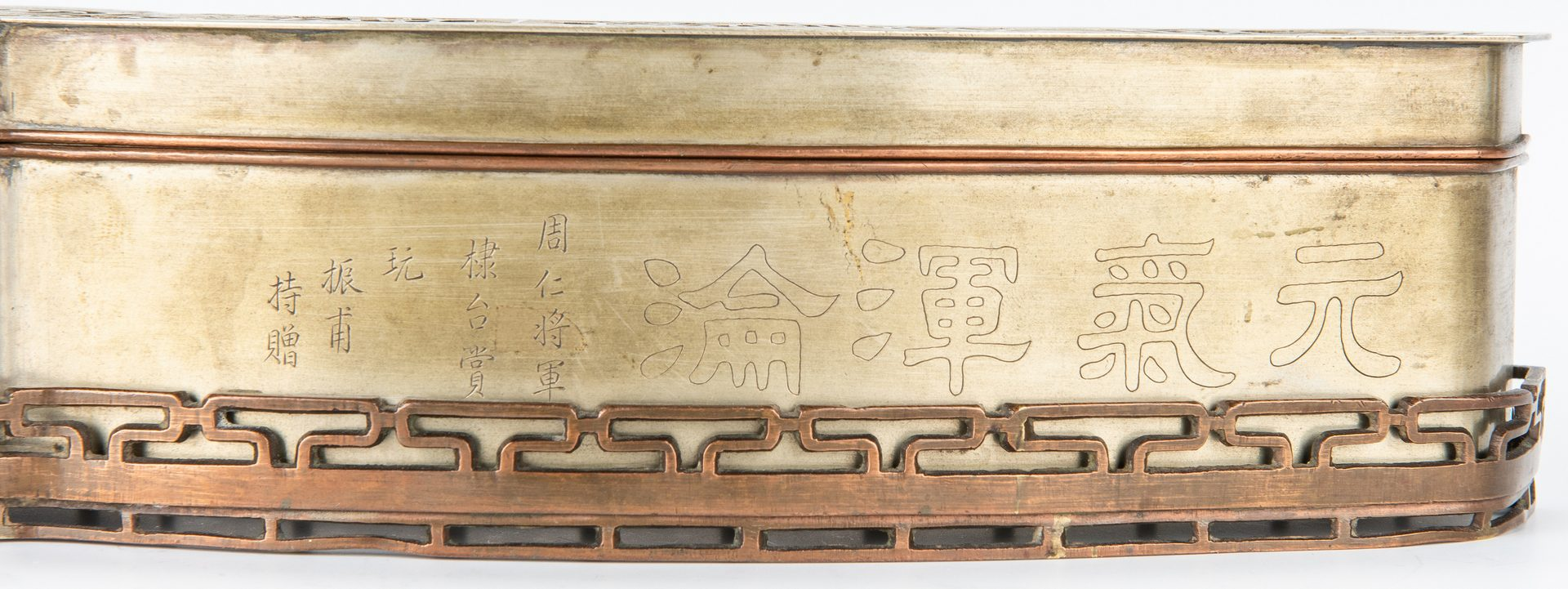Lot 176: 3 Chinese Decorative Items, inc. Bronze