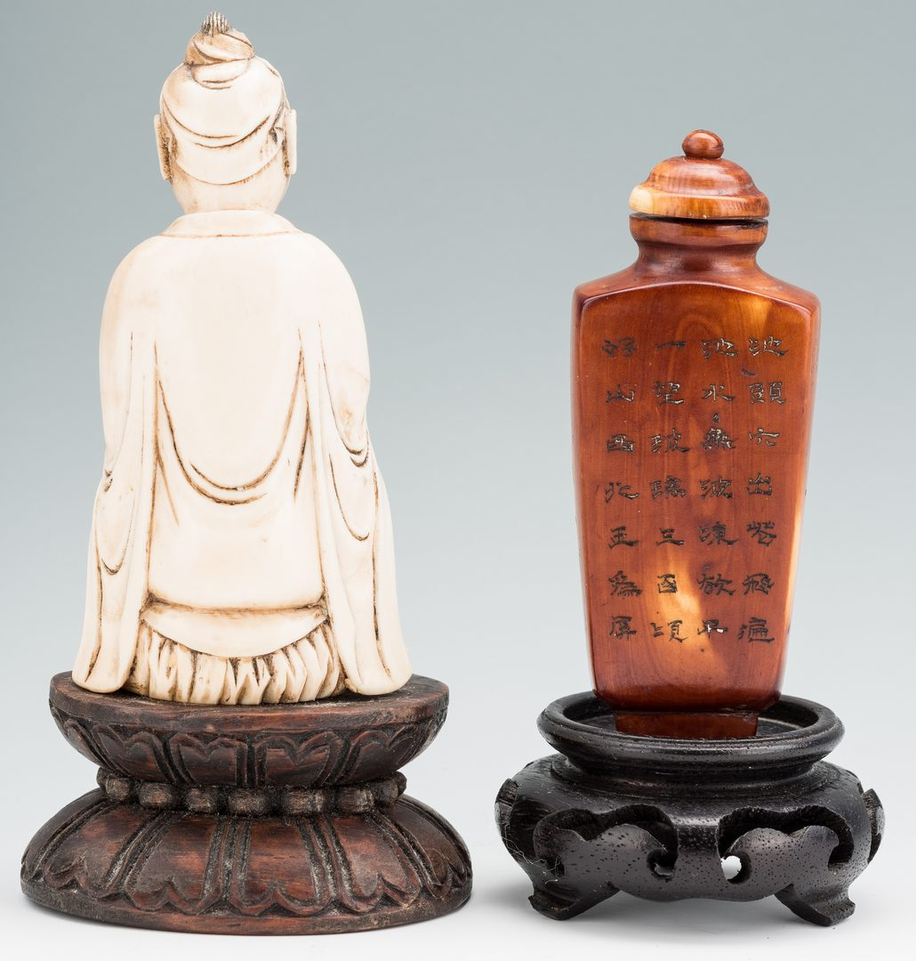 Lot 178: 5 Chinese Carved Snuff Bottles & 1 Carved Figure
