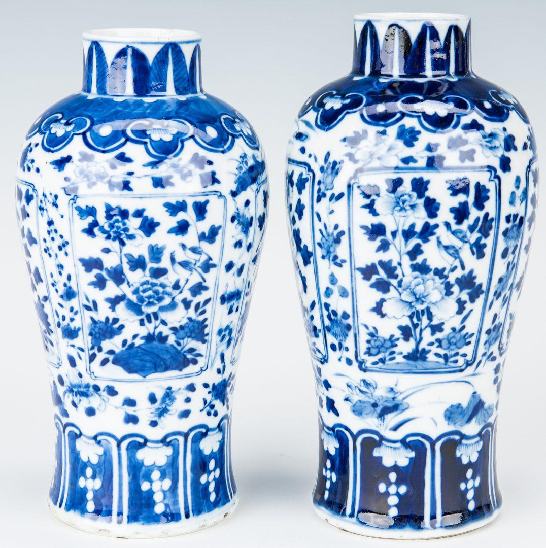 Lot 184: Pr. Chinese Blue/ White Vases & Cloisonne Vase, 3 items
