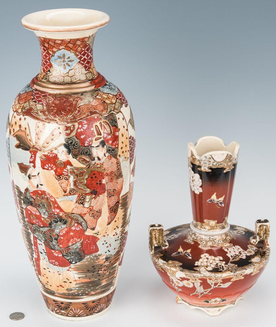 Lot 197: 2 Japanese Satsuma Pottery Vases