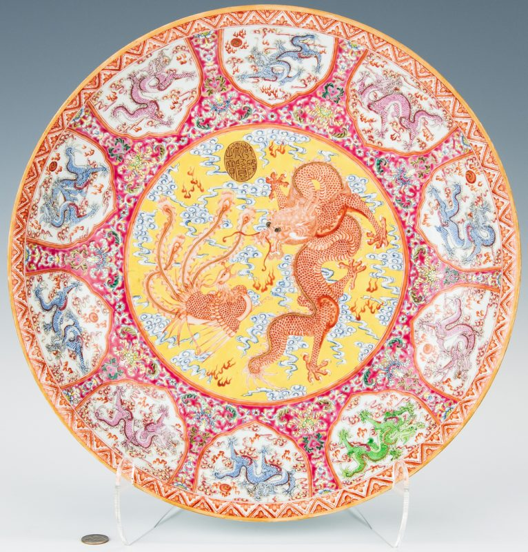 Lot 19: Lg. Chinese Famille Rose Charger, 20th century.