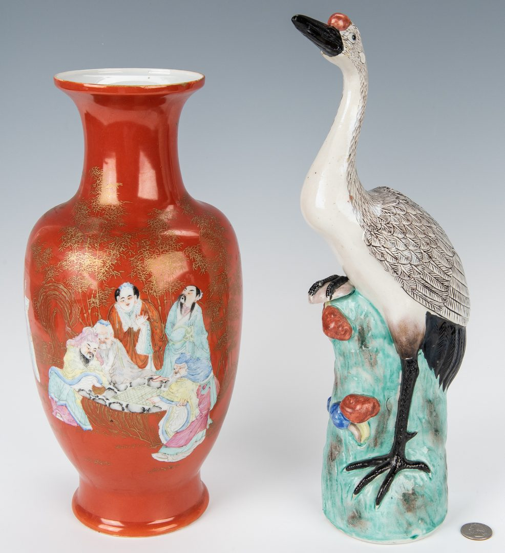 Lot 200: 3 Chinese Porcelain Items