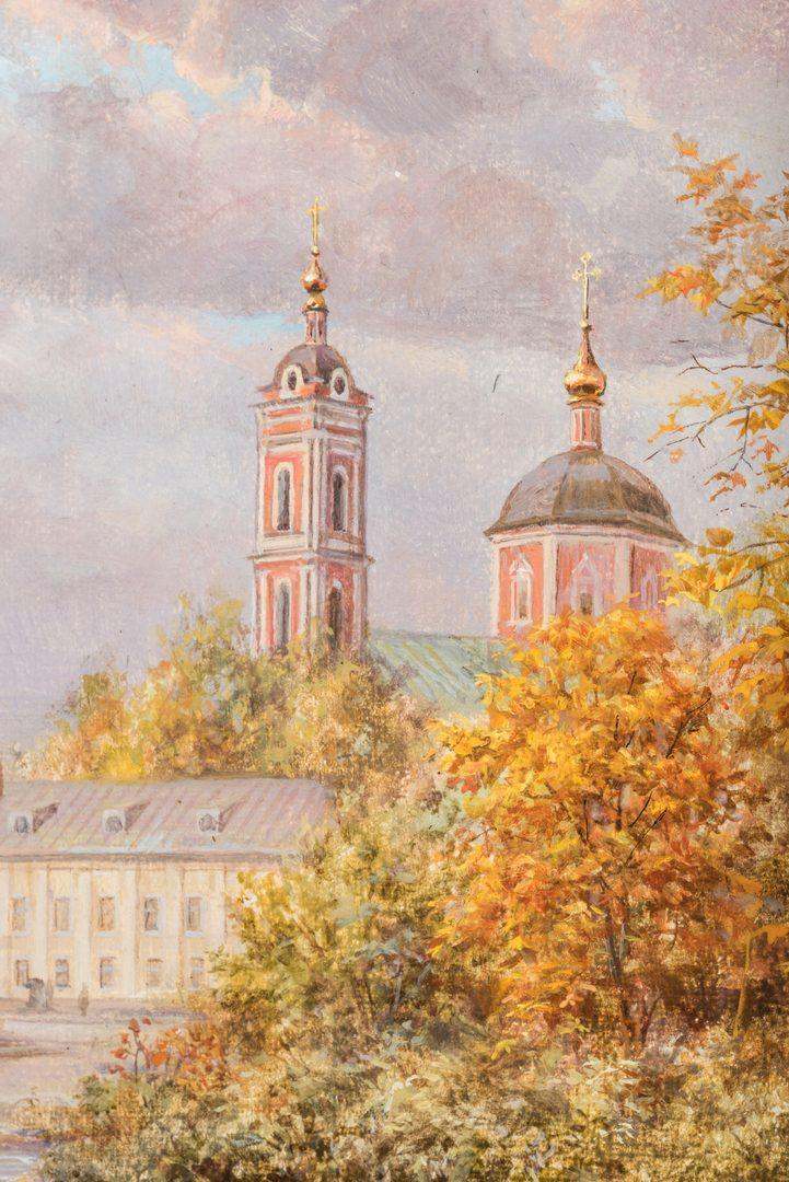 Lot 220: 4 Russian Miniature O/B Landscapes