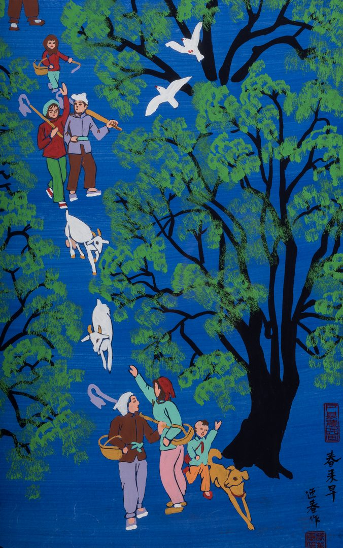 Lot 23: Chinese Cultural Revolution Painting