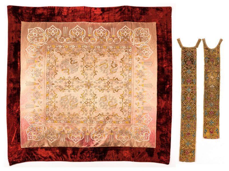 Lot 345: Middle East Textile plus Ecclesiastical Vestments