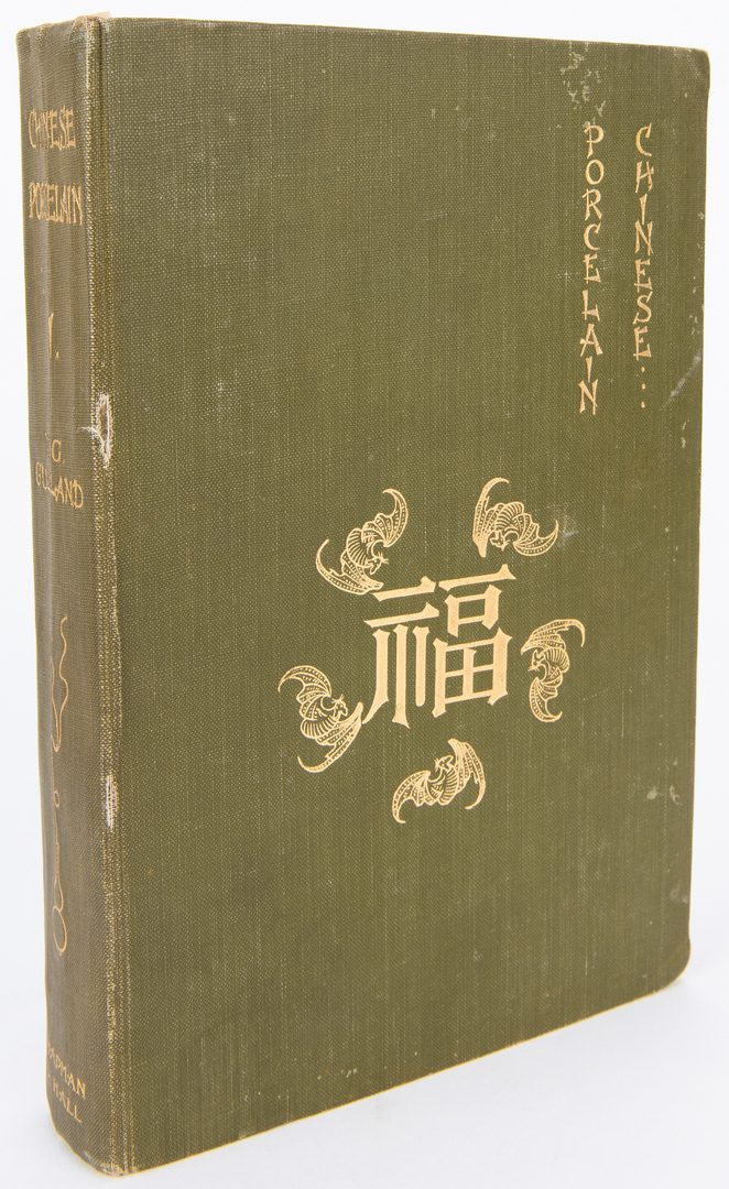 Lot 374: 6 Art/Antique Books, inc. Chinese Porcelain & Rugs