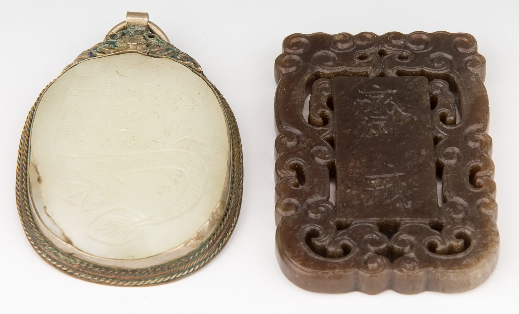 Lot 6: 3 Chinese Carved Jade Pcs, inc. Pendant