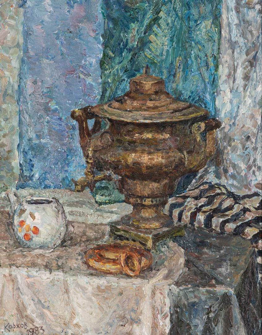 Lot 71: Russian Impressionist Still Life, Samovar