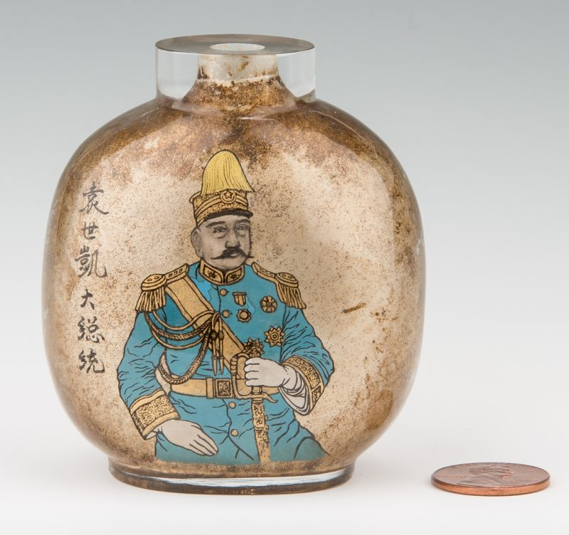 Lot 8: Chinese Republic Reverse Painted Snuff Bottle