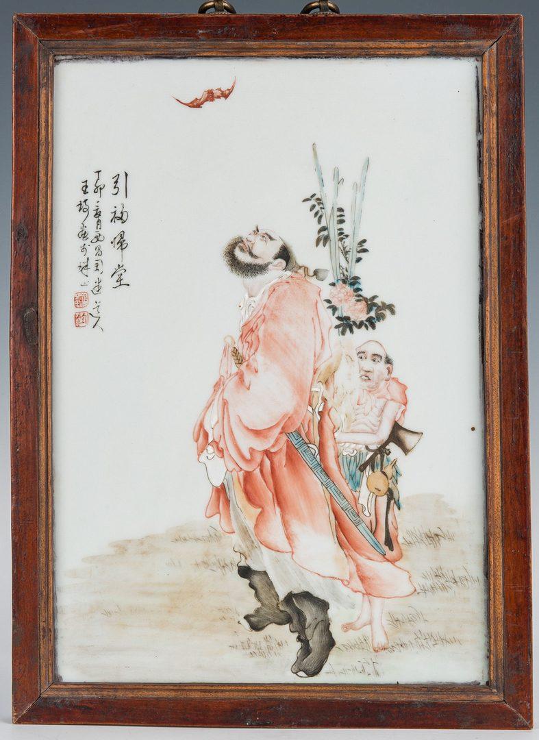 Lot 21: Wang Qi Chinese Porcelain Plaque
