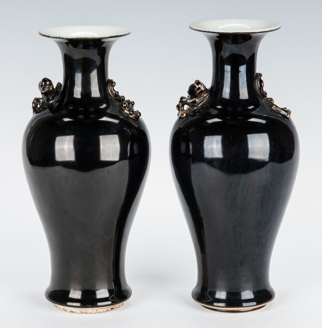 Lot 24: 2 Chinese Mirror Black Vases