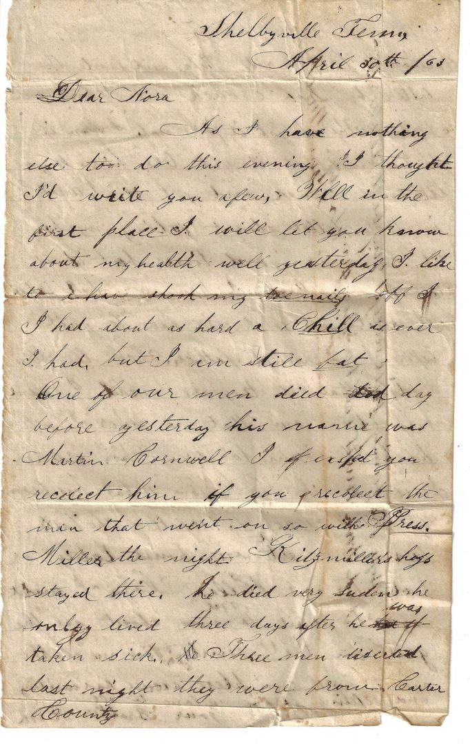 Lot 259: East TN Boone's Creek Archive, incl. CSA Henry Bowers