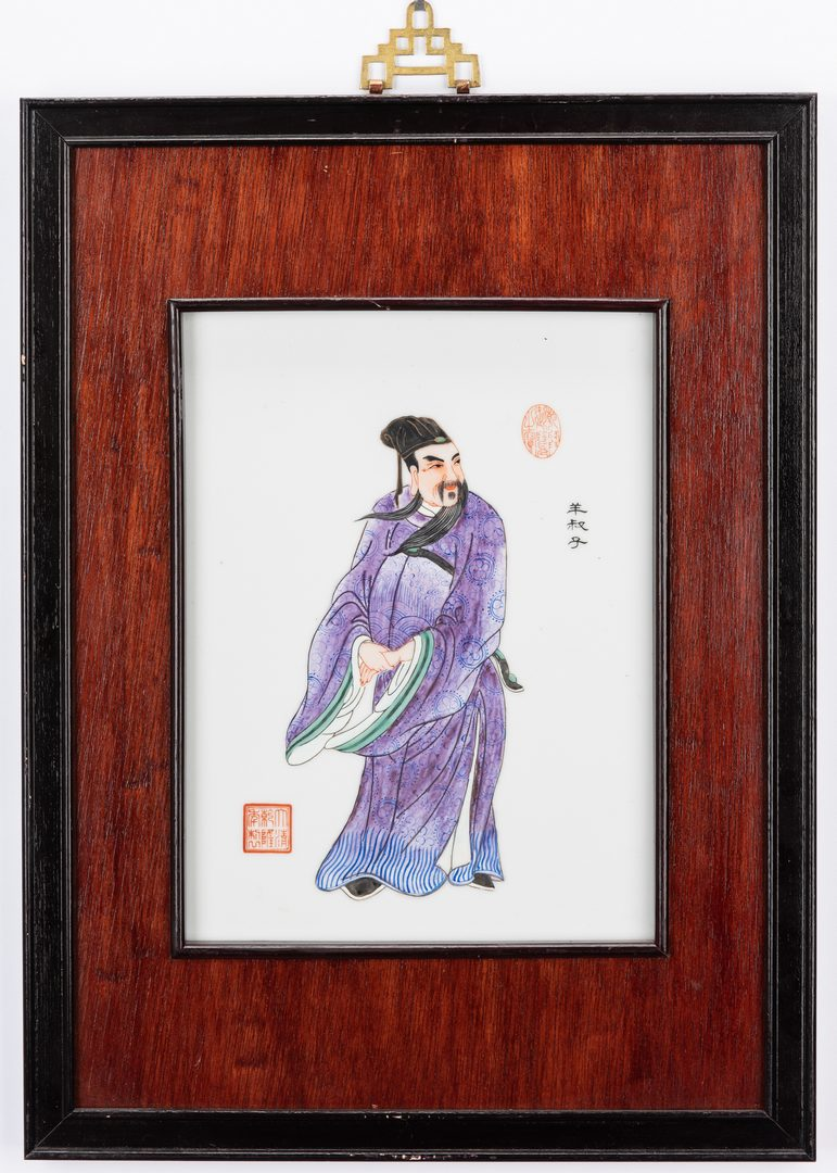 Lot 25: 4 Chinese Painted Porcelain Plaques