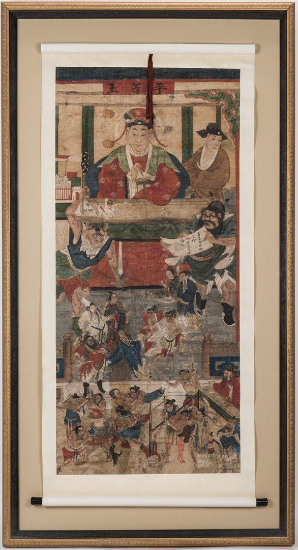 Lot 27: Two Framed Taoist Scrolls, Diyu (1st pair)