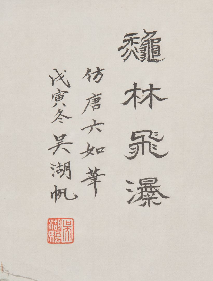 Lot 30: Scroll Painting Signed Wu Hufan, Republic Period