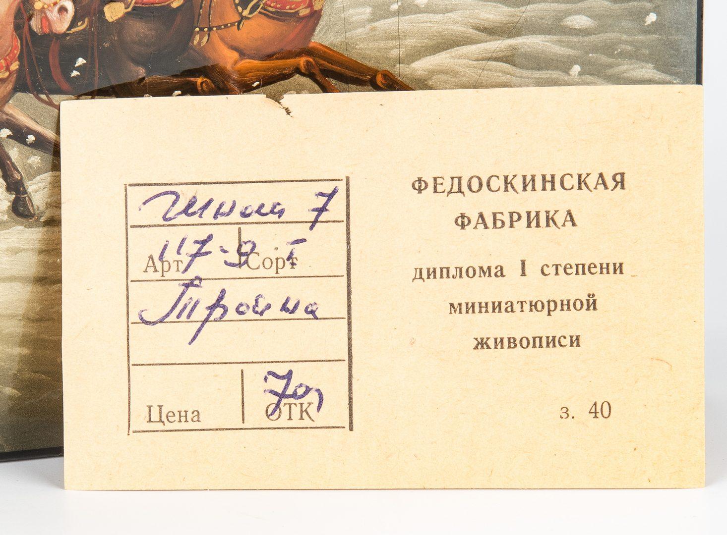 Lot 429: 4 Russian Black Lacquer Ware Boxes