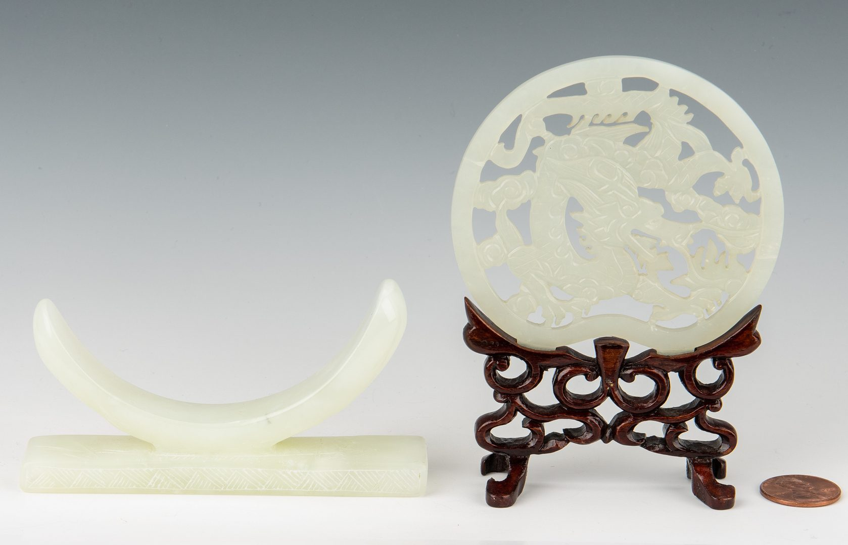 Lot 467: Carved White Jade Disk & Pen Rest