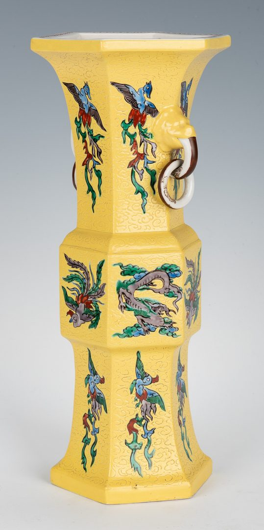 Lot 473: Yellow Glaze Gu Vase
