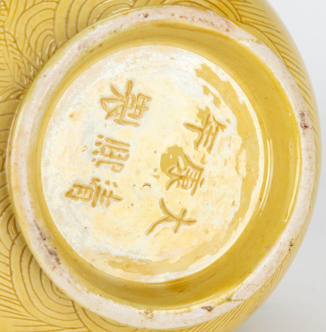 Lot 477: 2 Yellow Glaze Hu Fan Vases
