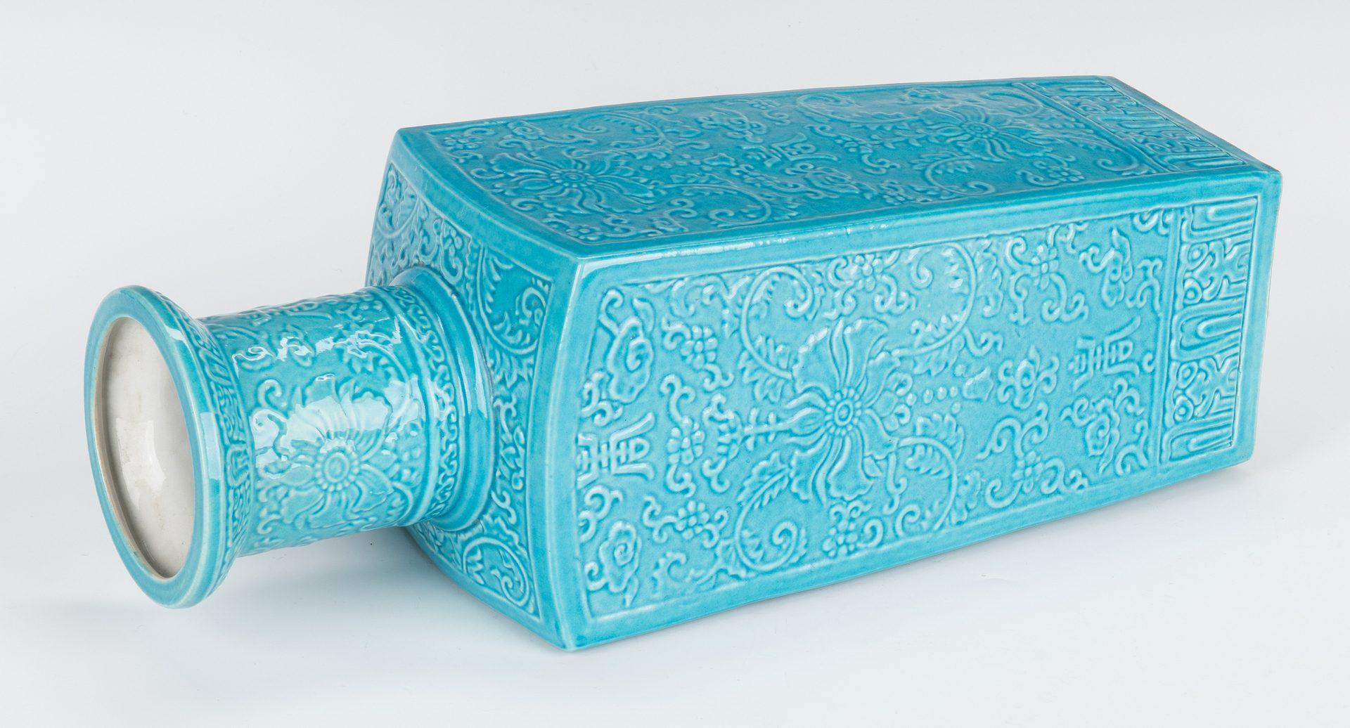 Lot 484: Chinese Republic Turquoise glaze vase