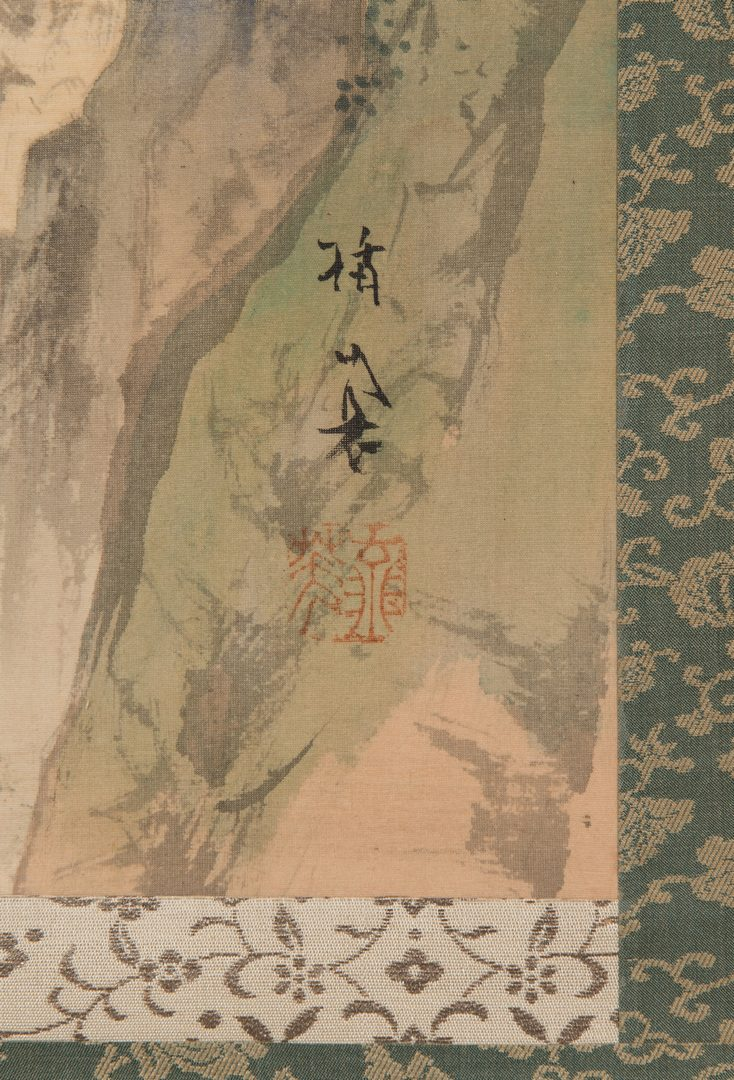 Lot 486: Asian Mountain Landscape Scroll w/ Box