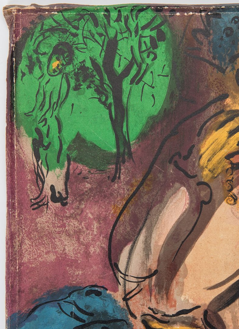 Lot 529: Marc Chagall Color Lithograph, David and Absalom