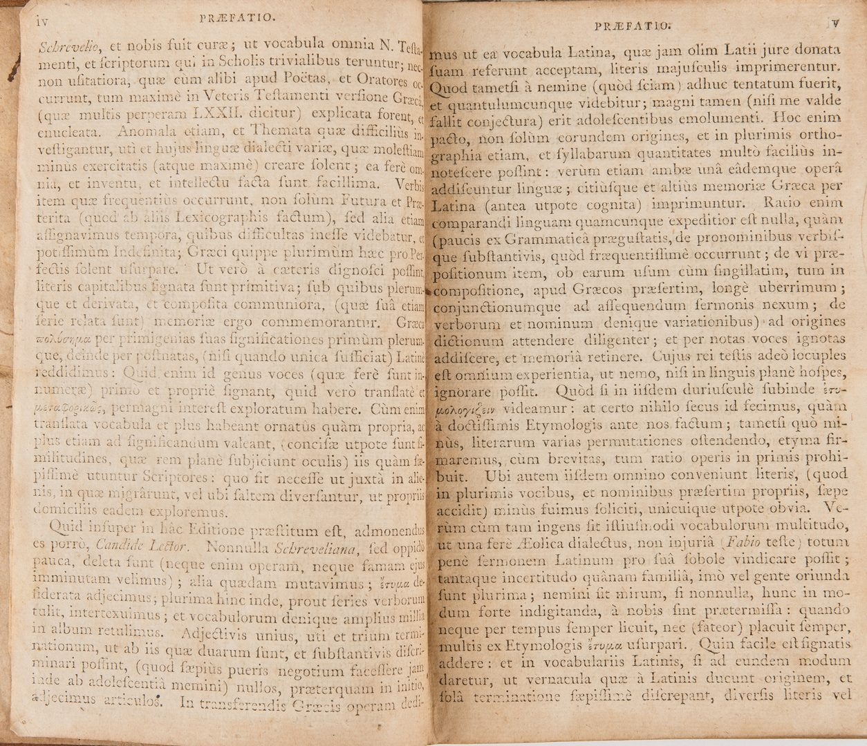 Lot 755: 5 Abram Maury Owned Books, incl. Declaration of Indepence/Constitution