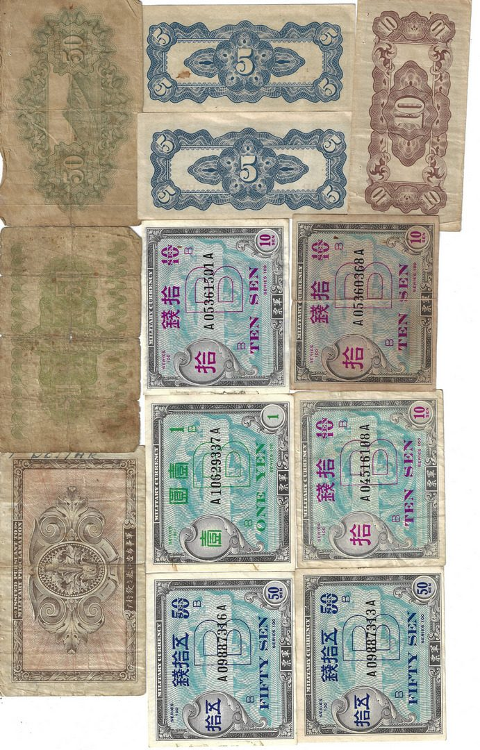 Lot 821: 324 Foreign Coins, Paper Currency, & Japanese Medal