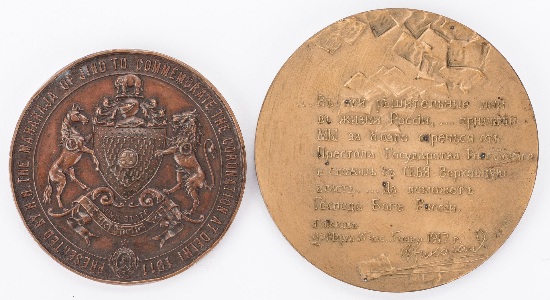 Lot 208: 10 Bronze Medallions, incl. Presidential