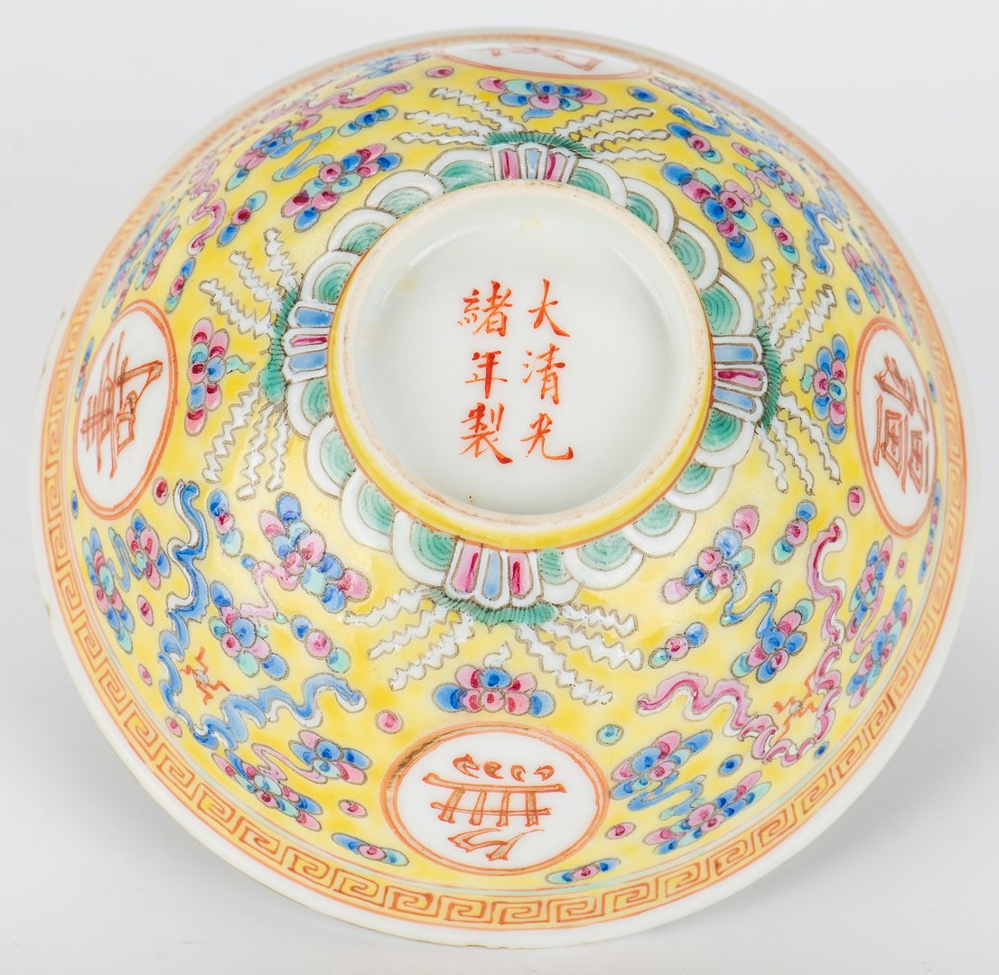 Lot 310: 5 Chinese Yellow Ground Enamel Decorated Pcs.