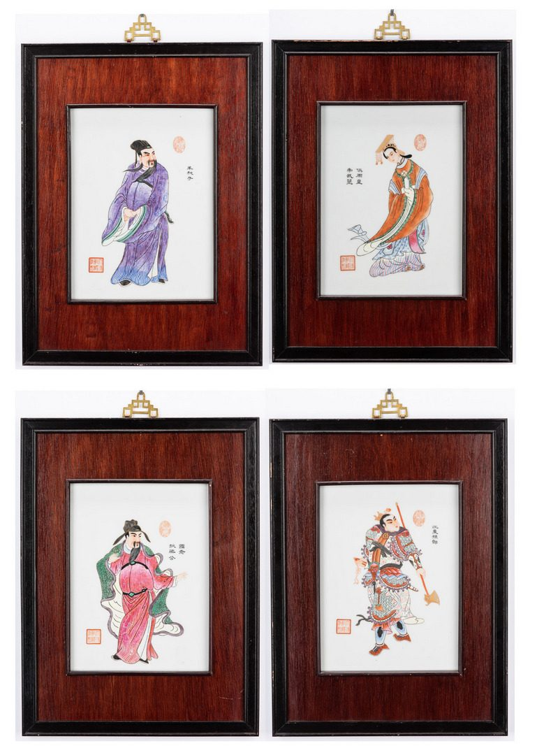 Lot 311: 4 Chinese Republic Period Painted Porcelain Plaques
