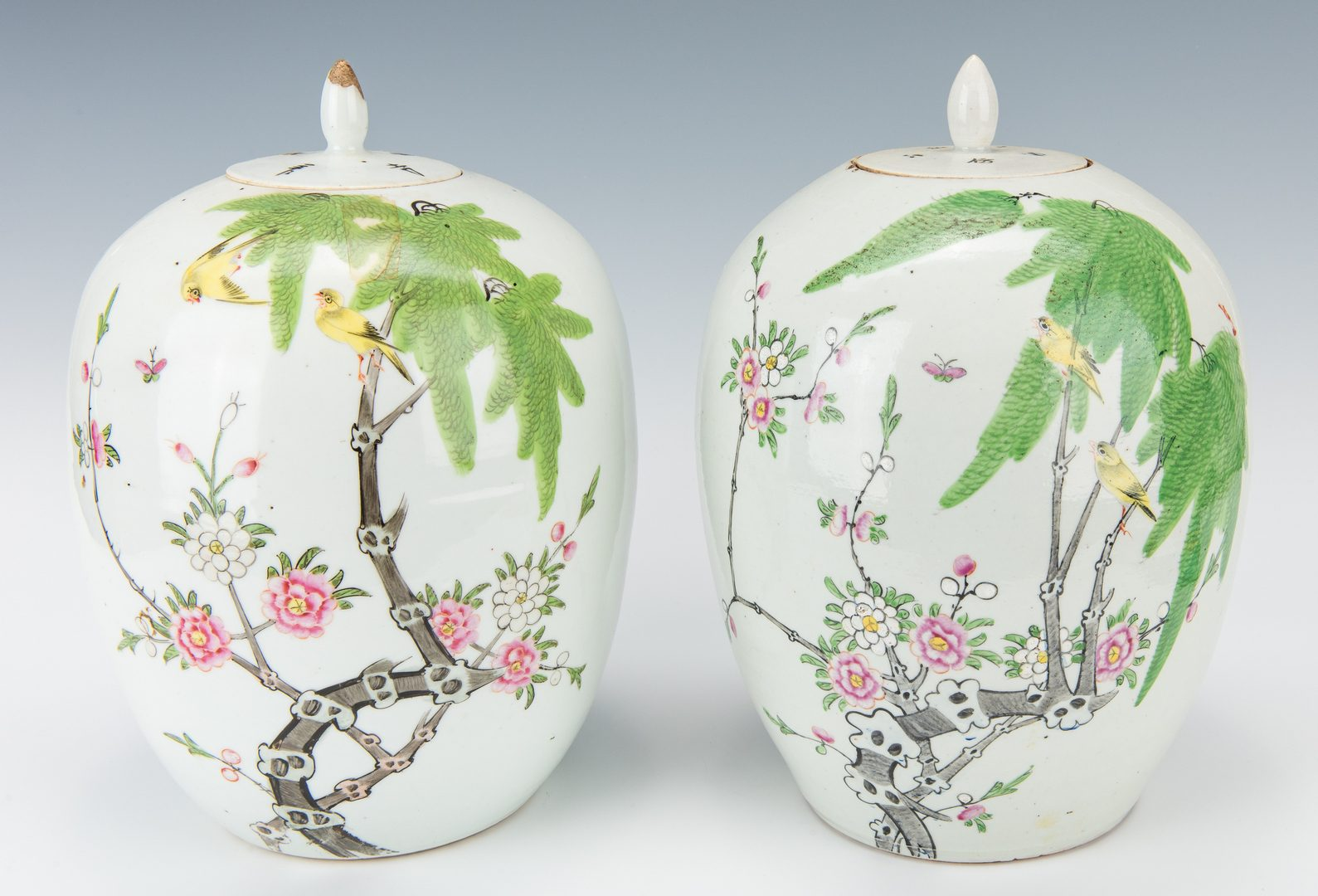 Lot 313: Pair of Chinese Porcelain Ginger Jars