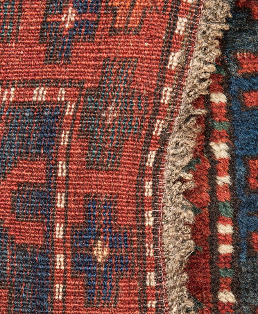 "Lot 396: Antique Kazak area rug, 3'10"" x 5'8"""