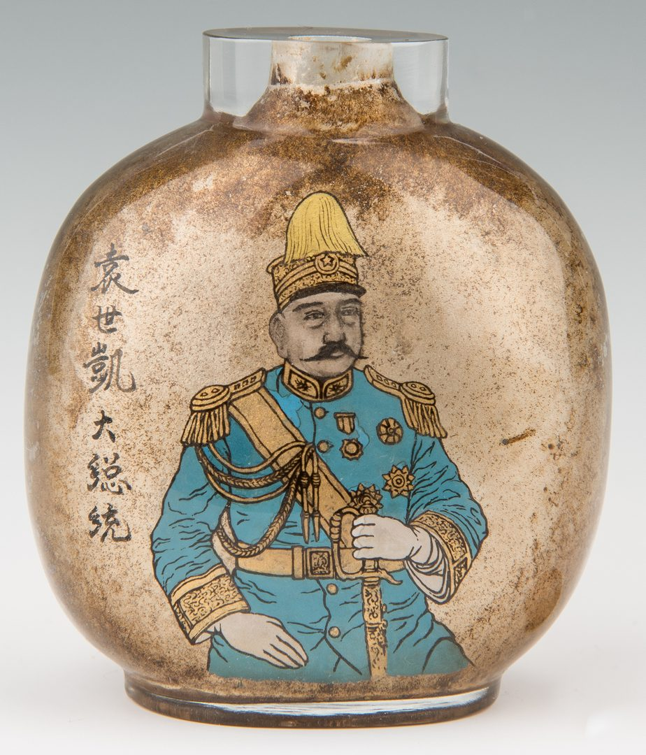Lot 406: Chinese Republic Reverse Painted Snuff Bottle