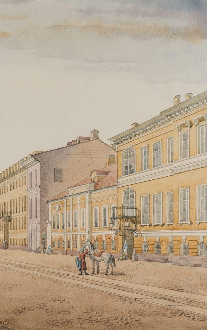 Lot 72: European Watercolor on Paper Street Scene
