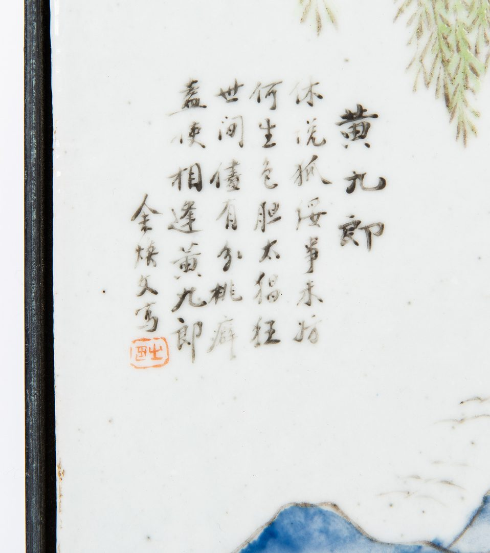 Lot 22: Qing porcelain plaque, attrib. Yu Huanwen