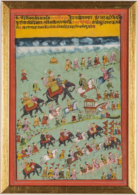 Lot 238: Indian Watercolor, Royal Procession