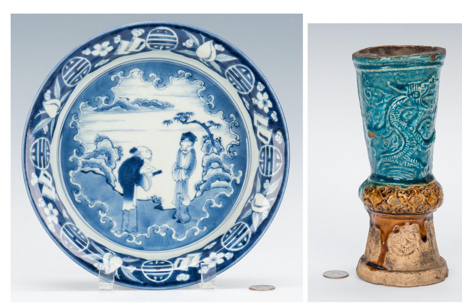 Lot 246: Chinese Blue/White Porcelain Low Bowl & Beaker Vase