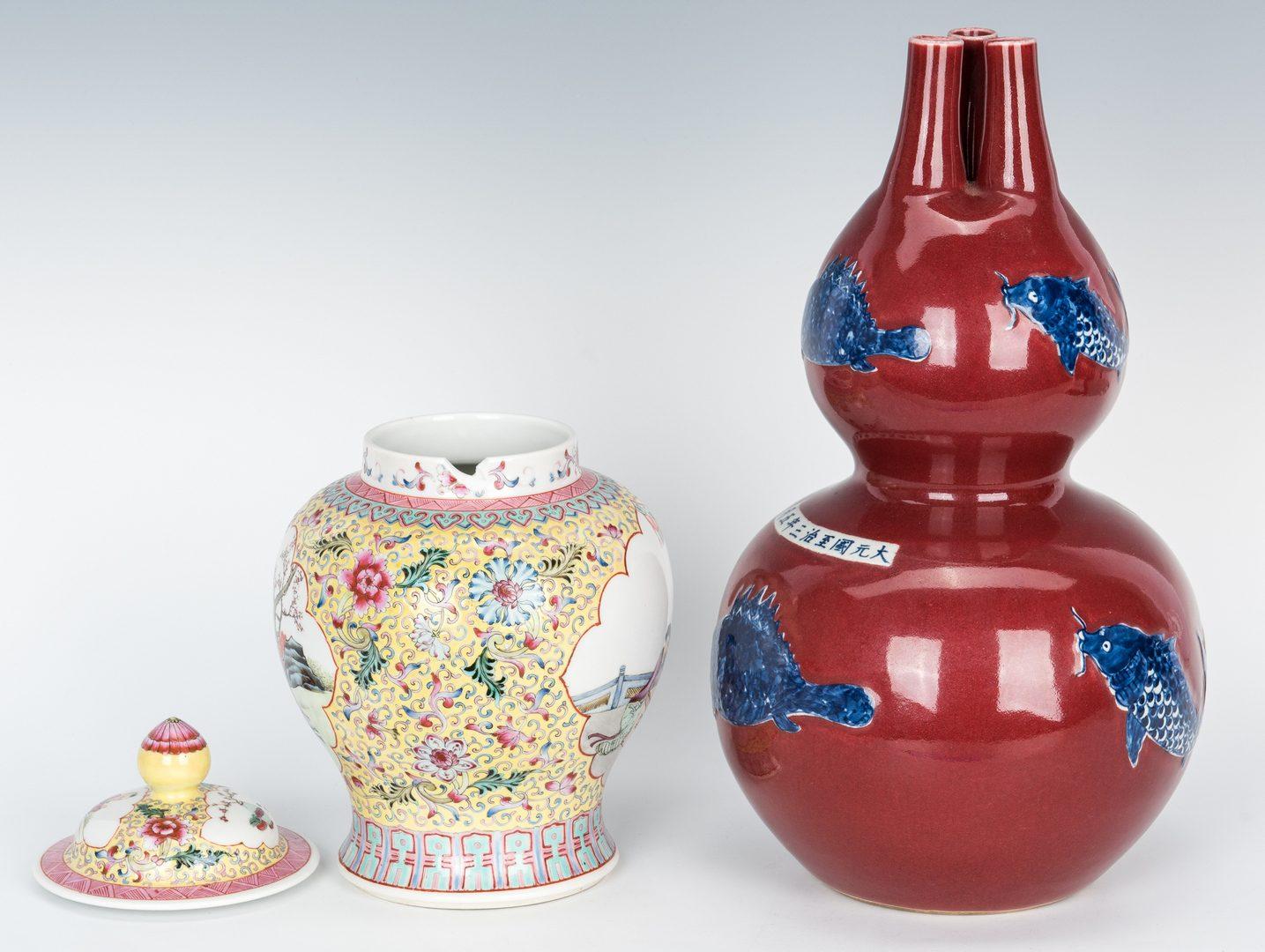 Lot 247: Chinese Porcelain Jar, Gourd Vase & 3 Porcelain Snuff Bottles