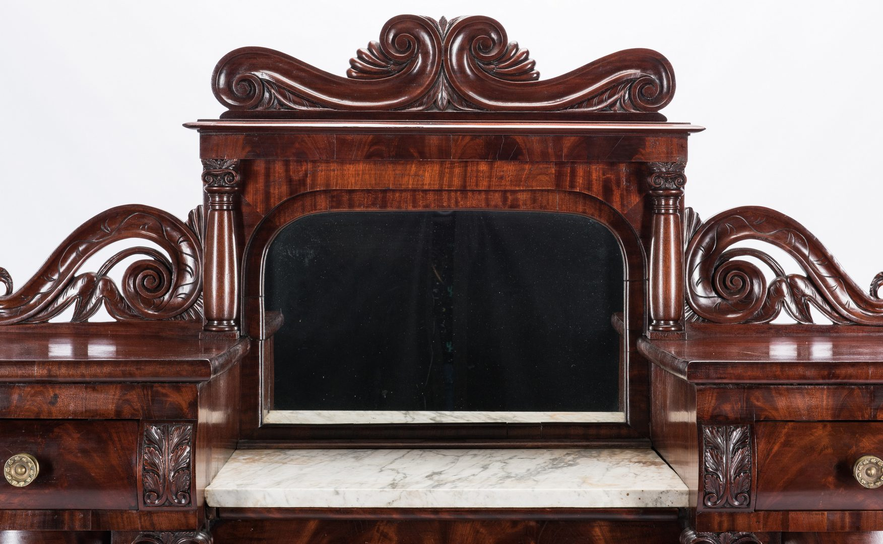 Lot 292: Classical Carved Sideboard