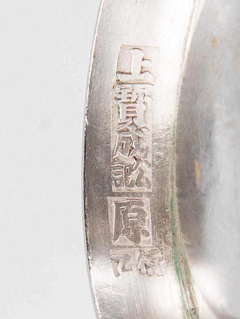 Lot 36: 7 pcs Asian Silver inc. Sugar bowl, Enameled Snuff Bottles