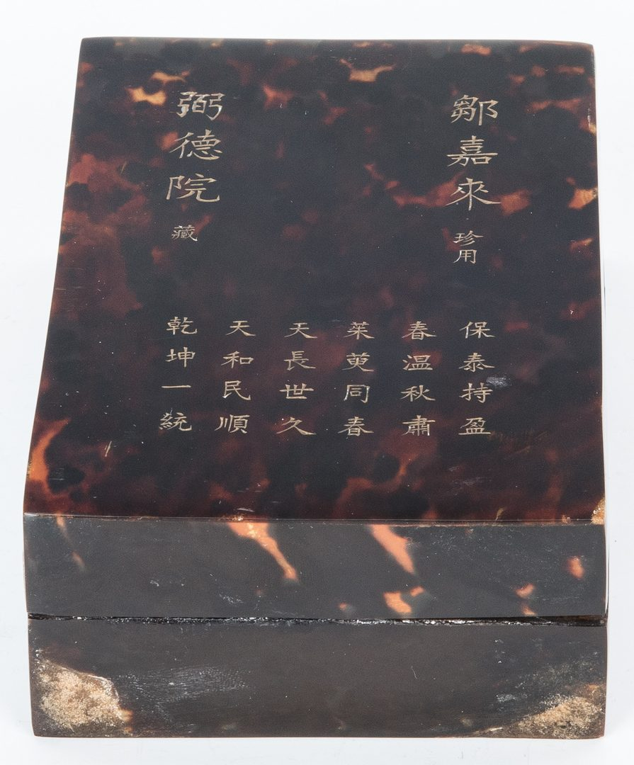Lot 440: Chinese Ink Stone w/ Tortoise Shell Case